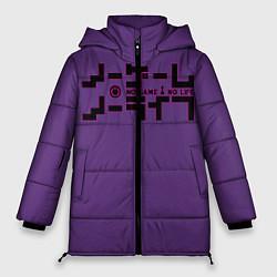 Женская зимняя куртка No game no life Sora