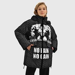 Куртка зимняя женская No pain, no gain цвета 3D-черный — фото 2