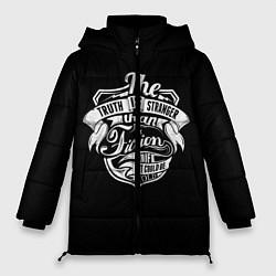 Женская зимняя 3D-куртка с капюшоном с принтом The Truth Is Stranger, цвет: 3D-черный, артикул: 10088594006071 — фото 1