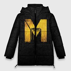 Женская зимняя 3D-куртка с капюшоном с принтом Metro: Last Light, цвет: 3D-черный, артикул: 10088873906071 — фото 1