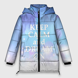 Куртка зимняя женская Keep Calm & Dream - фото 1