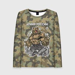 Лонгслив женский Армия России: ярость медведя цвета 3D — фото 1