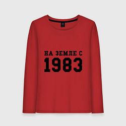 Лонгслив хлопковый женский На Земле с 1983 цвета красный — фото 1