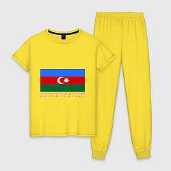 Пижама хлопковая женская Азербайджан цвета желтый — фото 1