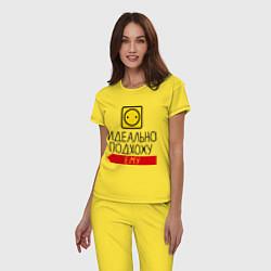 Пижама хлопковая женская Идеально подхожу ему цвета желтый — фото 2