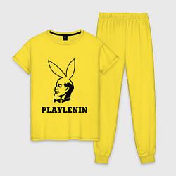 Пижама хлопковая женская PlayLenin цвета желтый — фото 1