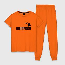 Пижама хлопковая женская Akinfeev Style цвета оранжевый — фото 1
