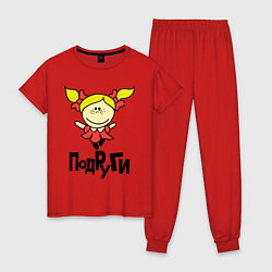 Пижама хлопковая женская Подруги навеки цвета красный — фото 1