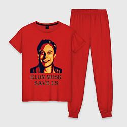 Пижама хлопковая женская Elon Musk: Save Us цвета красный — фото 1