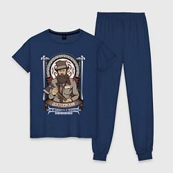 Пижама хлопковая женская Достоевский Федор цвета тёмно-синий — фото 1