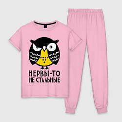 Пижама хлопковая женская Нервы то не стальные цвета светло-розовый — фото 1