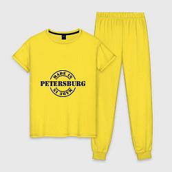 Пижама хлопковая женская Made in Petersburg цвета желтый — фото 1