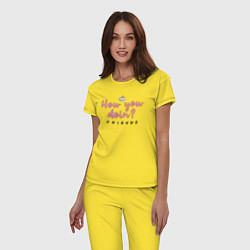 Пижама хлопковая женская How you doin? цвета желтый — фото 2