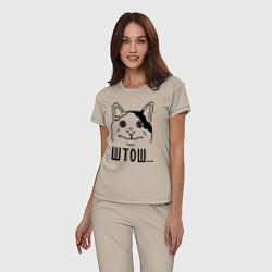 Пижама хлопковая женская Штош Вежливый котик мем цвета миндальный — фото 2