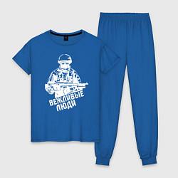 Пижама хлопковая женская Вежливые люди цвета синий — фото 1