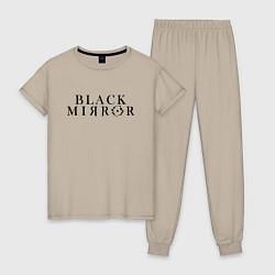Пижама хлопковая женская Black Mirror цвета миндальный — фото 1