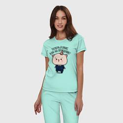 Пижама хлопковая женская В офис как на праздник! цвета мятный — фото 2