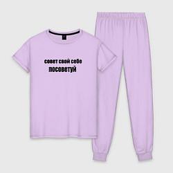 Пижама хлопковая женская Совeт цвета лаванда — фото 1