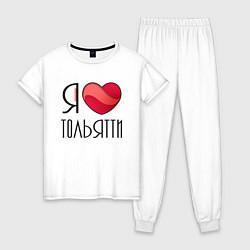 Пижама хлопковая женская Я люблю Тольятти цвета белый — фото 1