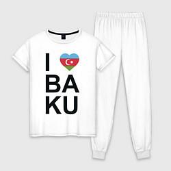 Пижама хлопковая женская Baku цвета белый — фото 1