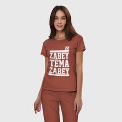 Пижама хлопковая женская Забей, Тёма! цвета кирпичный — фото 2