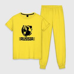 Пижама хлопковая женская Russia цвета желтый — фото 1