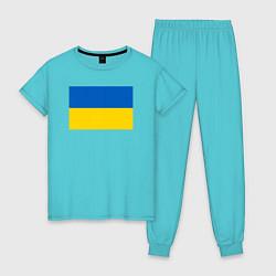 Пижама хлопковая женская Украина Флаг Украины цвета бирюзовый — фото 1