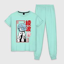 Пижама хлопковая женская Рей Аянами EVA-00 цвета мятный — фото 1