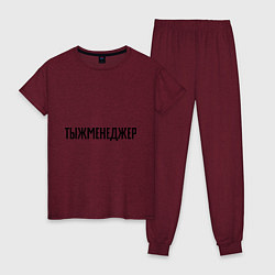 Пижама хлопковая женская Тыжменеджер цвета меланж-бордовый — фото 1