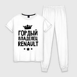 Пижама хлопковая женская Гордый владелец Renault цвета белый — фото 1