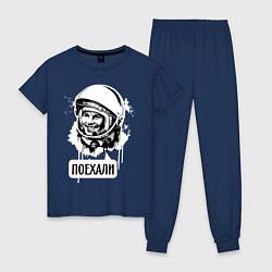 Пижама хлопковая женская Гагарин: поехали цвета тёмно-синий — фото 1
