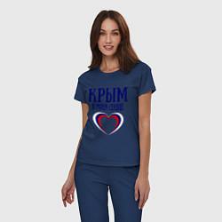 Пижама хлопковая женская Крым в сердце цвета тёмно-синий — фото 2