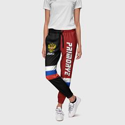 Брюки женские Primorye, Russia цвета 3D-принт — фото 2