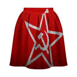 Женская юбка Флаг СССР: Серп и Молот