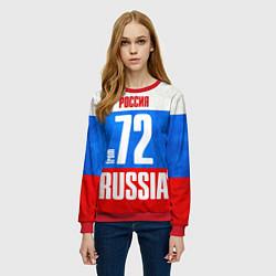 Свитшот женский Russia: from 72 цвета 3D-красный — фото 2