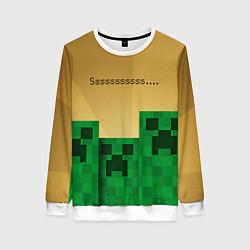 Свитшот женский Minecraft Sssss цвета 3D-белый — фото 1