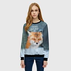 Свитшот женский Лисичка фыр-фыр цвета 3D-черный — фото 2
