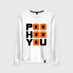 Свитшот хлопковый женский Poo hoo you цвета белый — фото 1