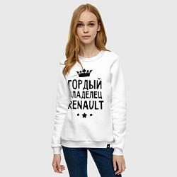Свитшот хлопковый женский Гордый владелец Renault цвета белый — фото 2