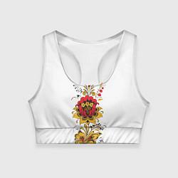 Топик спортивный женский Хохлома: цветы цвета 3D-принт — фото 1