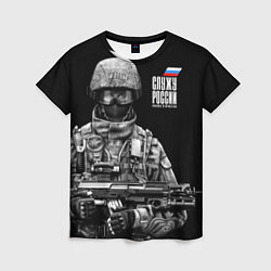 Футболка женская Служу России цвета 3D — фото 1