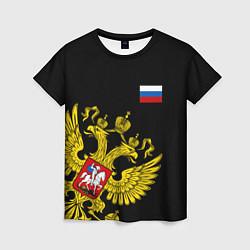 Женская футболка Флаг и Герб России