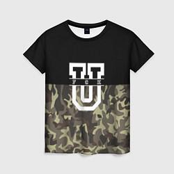 Женская футболка FCK U: Camo