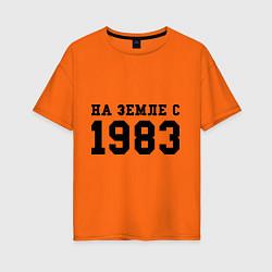 Футболка оверсайз женская На Земле с 1983 цвета оранжевый — фото 1