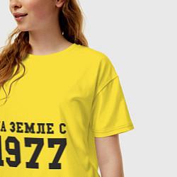 Футболка оверсайз женская На Земле с 1977 цвета желтый — фото 2
