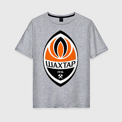 Футболка оверсайз женская ФК Шахтёр цвета меланж — фото 1