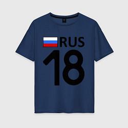 Футболка оверсайз женская RUS 18 цвета тёмно-синий — фото 1