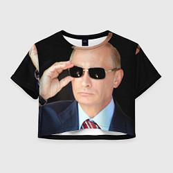 Футболка 3D укороченная женская Путин в очках цвета 3D-принт — фото 1