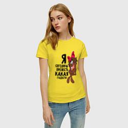 Футболка хлопковая женская Я сегодня прелесть цвета желтый — фото 2